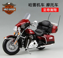 CVO limited Road King ELECTRA GLIDE ULTRA CLASSIC Harley motorcycle 1:12 Maisto simulation model alloy Classic Collection(China (Mainland))