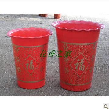 extra large flower pot balcony flower pot red plastic