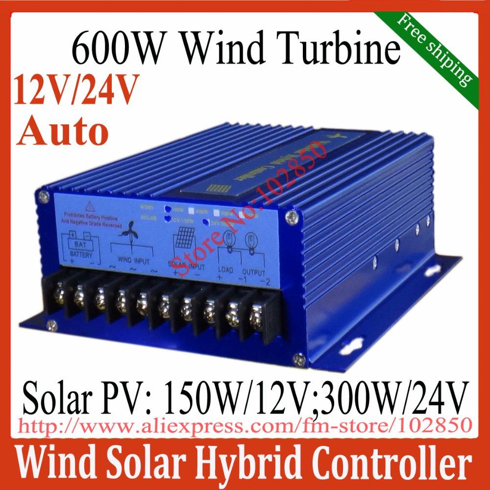 Free Shipping 12/24V Auto 900W(600W wind turbine+300W solar panel) Hybrid Solar Wind Charger Controller(China (Mainland))