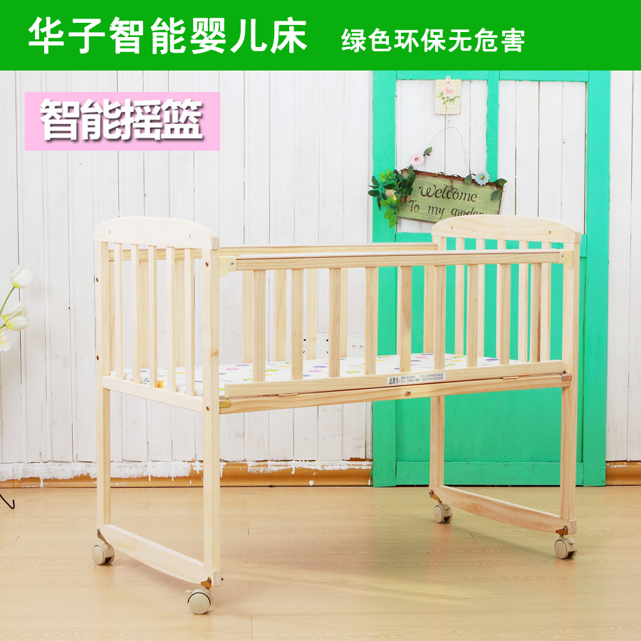 Здесь можно купить  Wholesale multifunction cradle crib wood bed  to send baby bed children