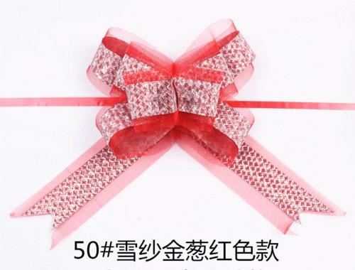 Garland bow Wedding Decoration Mirror handbag gift basket handle 01(China (Mainland))