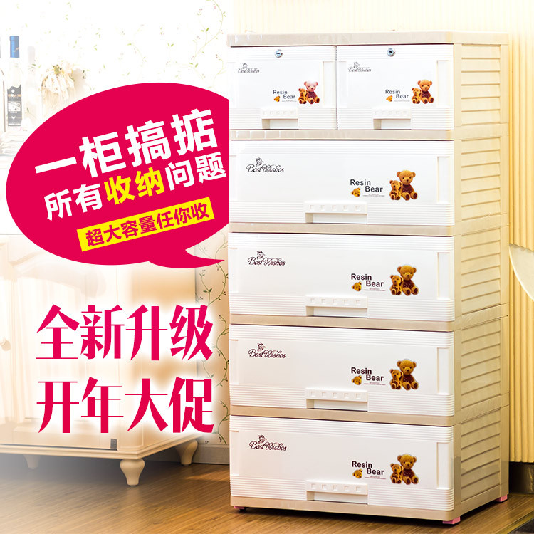 Hong Jia increased thickening baby wardrobe drawer storage cabinets lockers finishing cabinet drawer plastic baby cabinet(China (Mainland))
