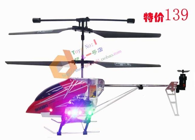 Remote control helicopter big 3.5 channel spinning top instrument toy