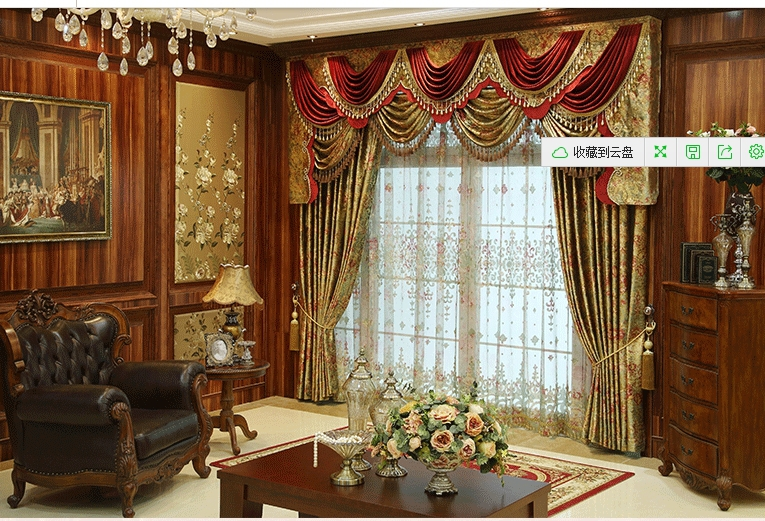 Country living room curtains - Living Room Bedroom Curtain Product In Curtains From Home Amp Garden On