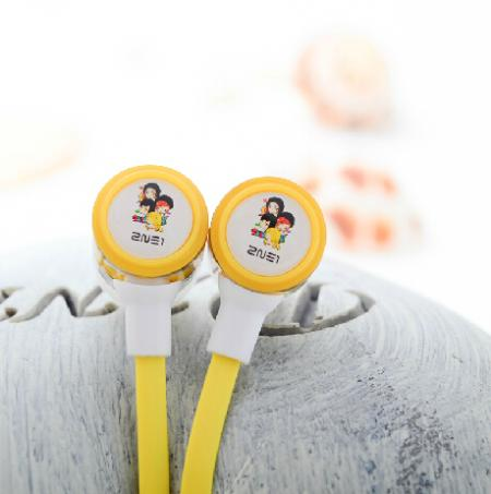 2ne1 group cartoon logo in ear music headphone hig...