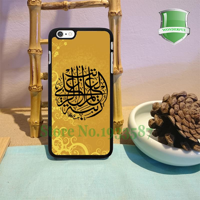 Religion Islamic original black cell phone cases for iphone 6 6 plus 6s 6splus 5 5s 5c 4 4s W-4406(China (Mainland))