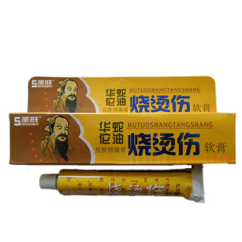 Body Cream Original Brand Treatment Skin Scalds Burns Repair Hands Feet Swelling Psoriasis Ointment Anti Acne Scar Cure(China (Mainland))