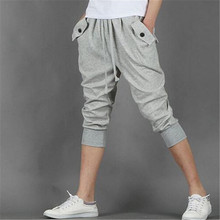 gym clothing 2016 new motion outdoors Hip hop Cropped Trousers Turning bag cover pants yeezy boost joggers pantalon homme sport