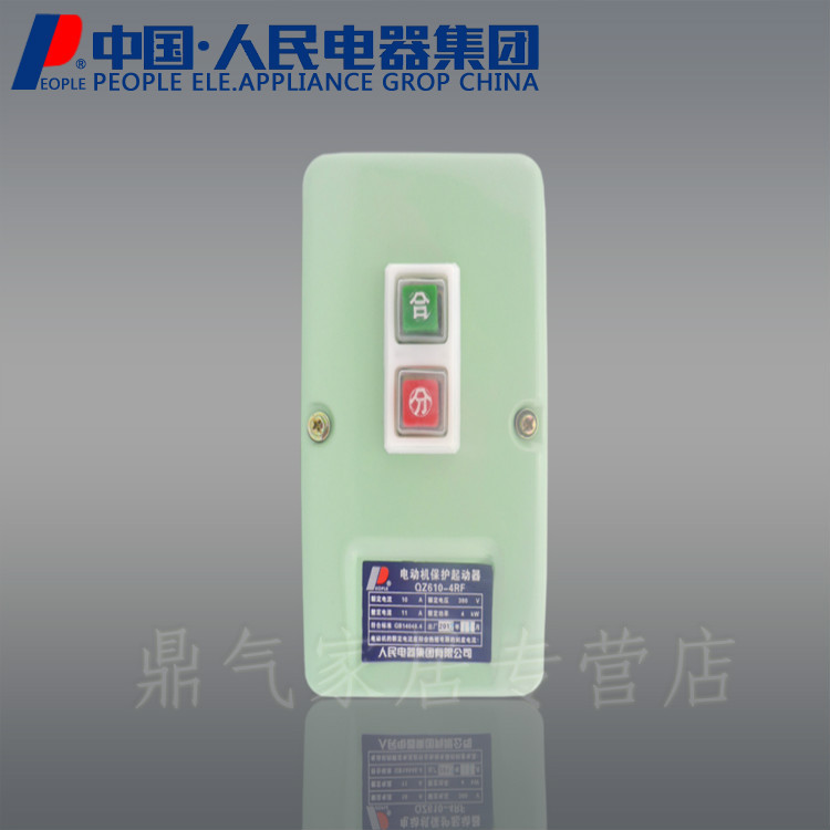 People Electric motor protection starter QZ610-4RF 10A(China (Mainland))