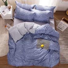 Solstice Home Textile Fashion Pastoral Style 4 Pcs Bedding Set Bed Sheet+duvet Cover+pillowcase Cloud Bed Cover Bedlinens 5 Size(China)