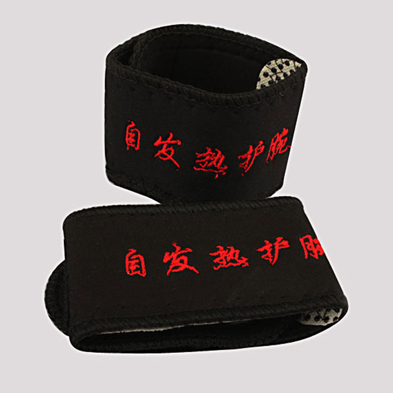 2 Pcs Wrist Brace Protection Belt Spontaneous Heating Hand Massager Magnetic Therapy Belt(China (Mainland))