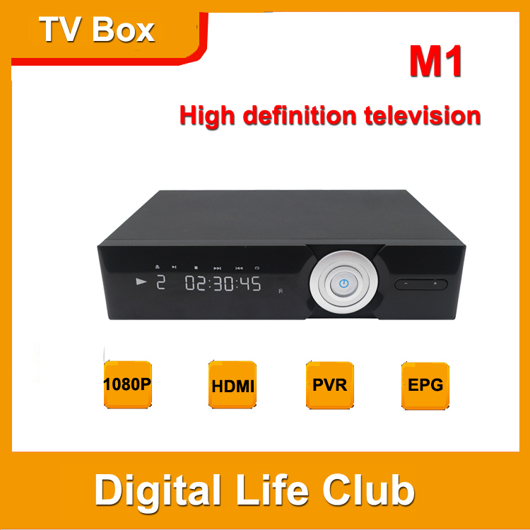 HD Digital m1DVB T2 tunner MPEG4 HD/H.264 TV Receiver Compatible the DVB T HDMI RCA for RUSSIA/EUROPE/THAILAND set top box(China (Mainland))