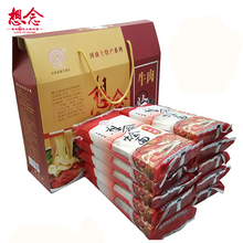 Dry Noodles 236g*10 Wide Beef Flavor Tastes 12mm Xiang Nian Food 6*10 Sauce Bags Yummy Fresh Produce Date Noodles Free Shipping(China (Mainland))