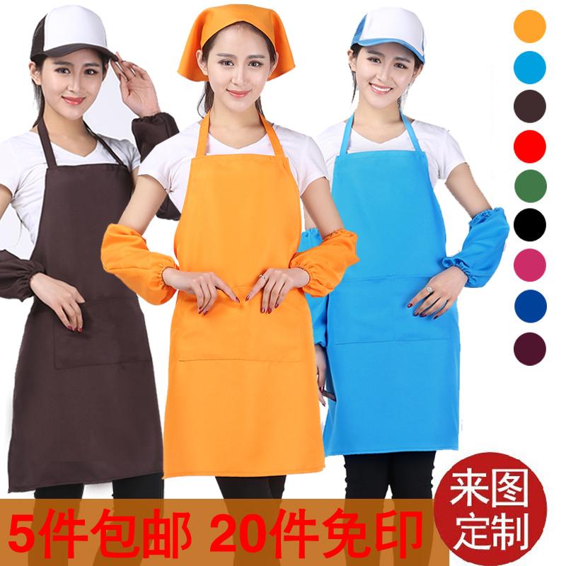 Custom advertising Aprons Printing chef waiter can work diy logo aprons Promotions Kitchen Apron Fashion avental de cozinha(China (Mainland))