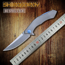 2015 Shirogorov poluchetkiy jabalí rodillo teniendo cuchillo plegable lavadora D2 acero inoxidable con titanio manejar envío gratis