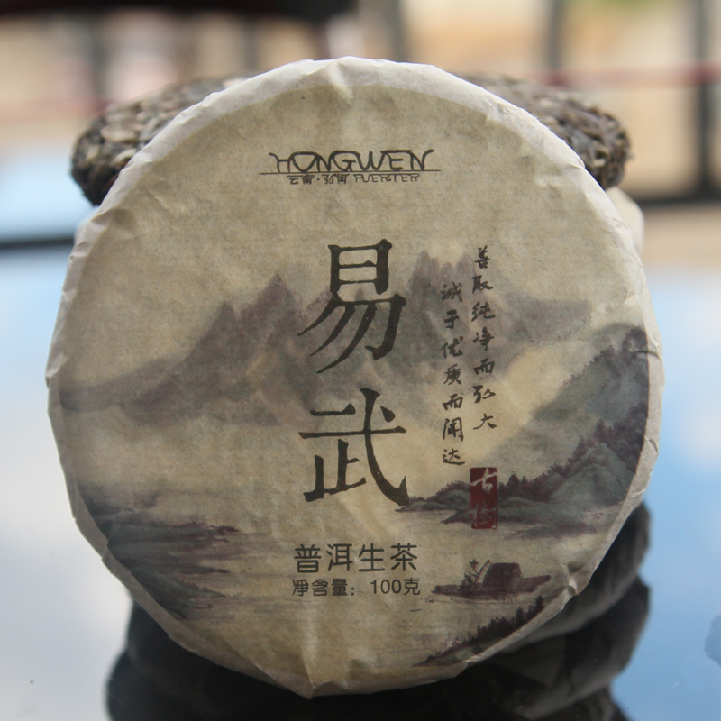Philip Yi Wu Hemp 100 Grams Of Black Pu er Tea Smell 10 Special Shipping S122
