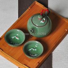 Ge Kiln * Longquan Celadon Ware Xishi Teapot & 2 Fish Cup Kungfu Tea Set 260ml