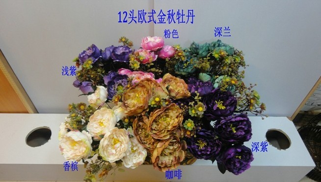 High quality 12 branches golden Autumn peony bouquets,wedding bouquet,home decoration,artificial silk flower,free shipping(China (Mainland))