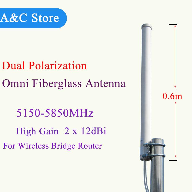 5.8g mimo antenna dual polarization omni fiberglass 24dBi wifi antenna 5150~5850mhz high quality factory outlet antenna(China (Mainland))