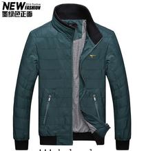 2016 New Autumn Fashion Polo Mens Jackets and Coats causal Windbreaker Warm Jacket Man outwear overcoat Plus Size 6 7XL 8XL 9XL(China (Mainland))