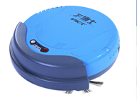 V-BOT vacuum cleaner home automatic cleaner with 800mAh 19V Ni-MH battery with fall detector(China (Mainland))