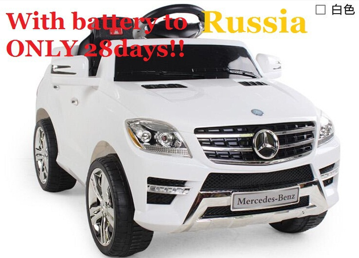 All in stock! 4runner electric child remote control car baby toy car sedan car battery qx7996 baby toys russia children gift(China (Mainland))