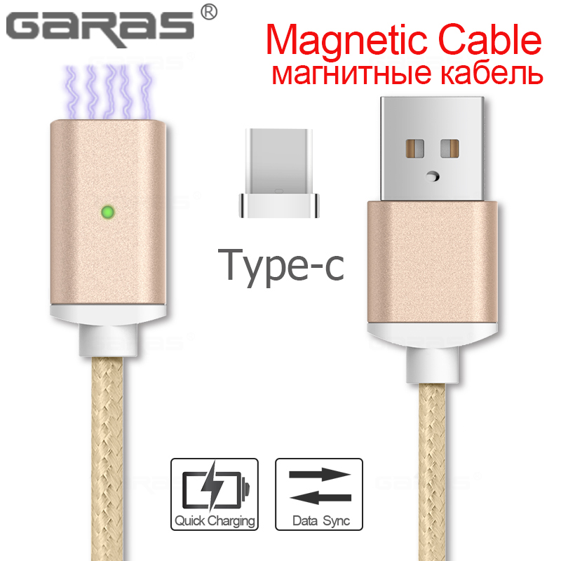 USB Type C Magnetic Cable For Android Micro Tipe USB C Magnectic Wire Fast Data Charging Cable For xiaomi5 Type-C magnet adapter(China (Mainland))