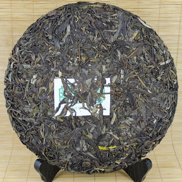 2012 Year China Yunnan puer tea raw 357 g menghai raw puer tea pu erh original