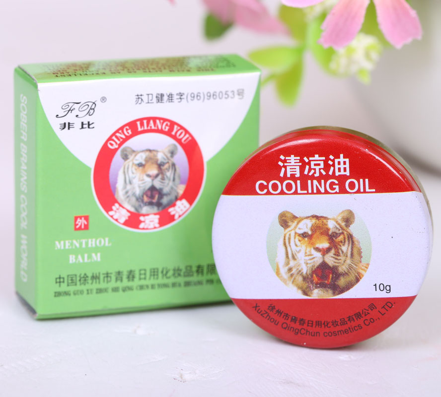 5 Pcs Tiger Balm Essential Oil Refresh Oneself Influenza Cold Headache Dizziness Summer Mosquito