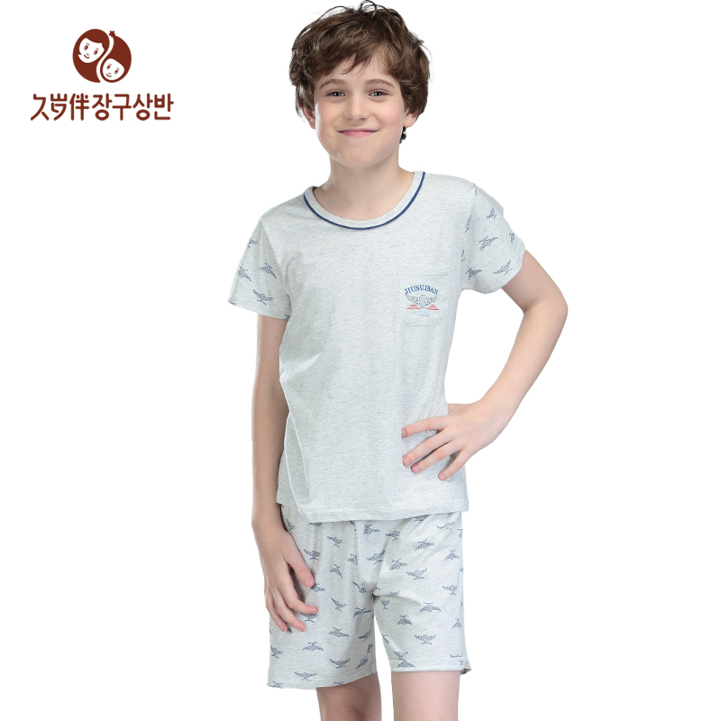 Shop for boys pajamas at paydayloansboise.gq Explore our selection of boys Christmas pajamas, pajama sets, footed pajamas & more.