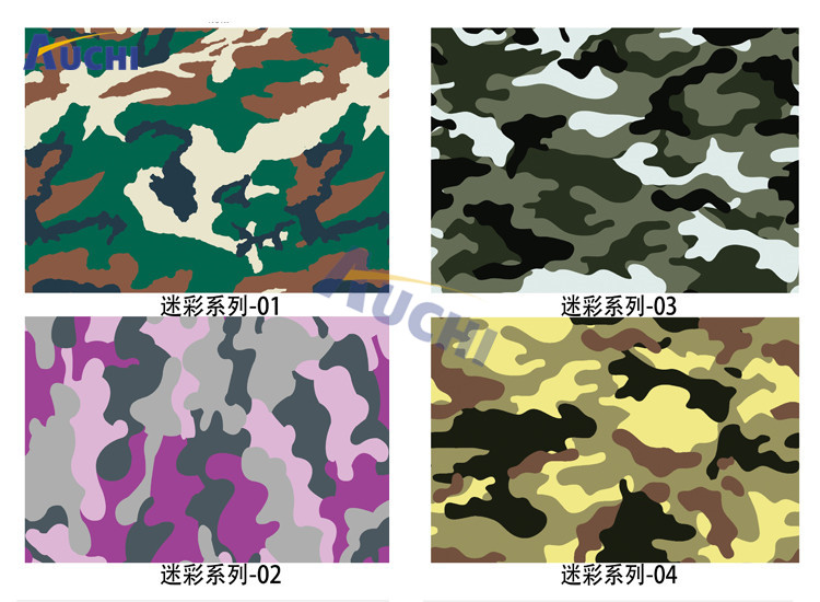 1.52*30M width High quality camouflage water transfer printing film camo hydrographic film(China (Mainland))