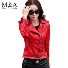 Woman Shearling Jackets Women Leather Jacket Slim Ladies Leather Motorcycle Jacket Women Zipper Short Jacket Plus Size 4XL(China (Mainland))