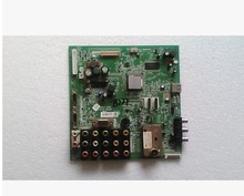 37M11HM Motherboard 5800-A8M201-0C01 with screen LC370WXE