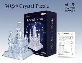 3D Crystal Plastic Educational Puzzle Toys Jigsaw Puzzle Castle Puzzle  Children Toys