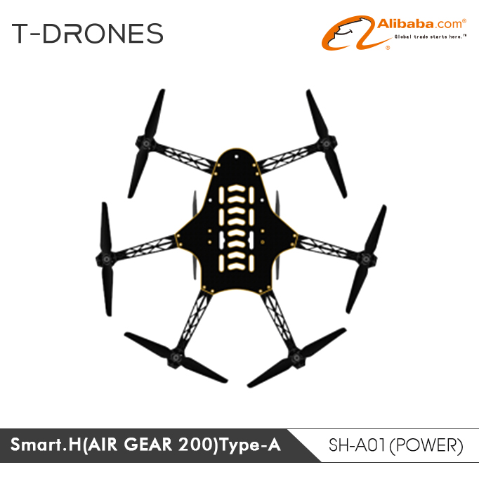 SmartH-A AirGear200 copter arm self-locking prop drone for DIY FPV <br><br>Aliexpress