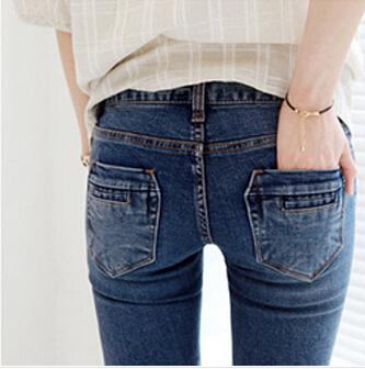 Женские джинсы 2015 джинсы женские ms lynn 2568k 2015
