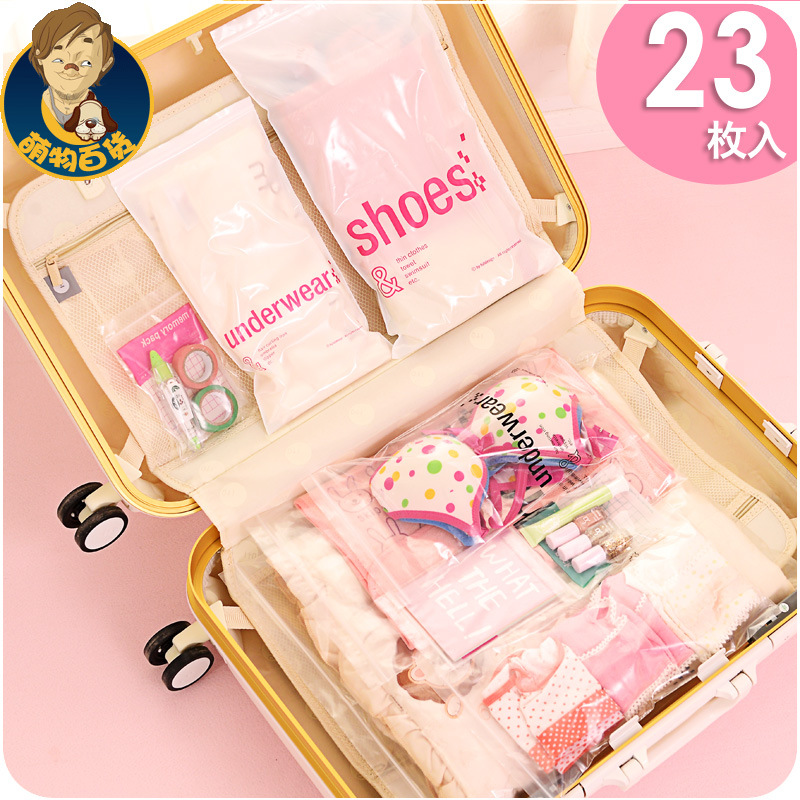 23pcs/lot 2016 plastic transparent waterproof travel bag storage bag clothing bags shoes storage(China (Mainland))