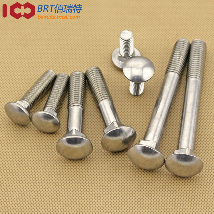 GB12 authentic 304 stainless steel carriage bolts Cup Head Square Neck Bolts shelf screw M10 M12(China (Mainland))