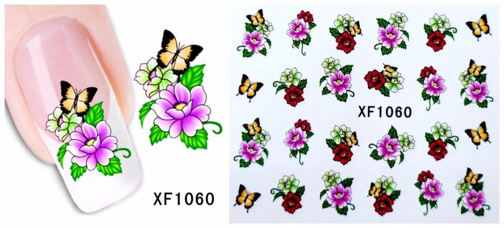 XF1060