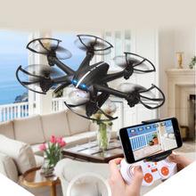 Free Shipping MJX X800 2.4G 6-Axis RC Quadcopter Mini Drone Can Add C4002 & C4005 FPV Camera Upgrade MJX X600 X400 FSWB