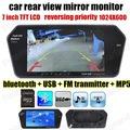 7 inch HD car MP5 player High Resolustion TFT bluetooth Auto Mirror Monitor USB Slot car
