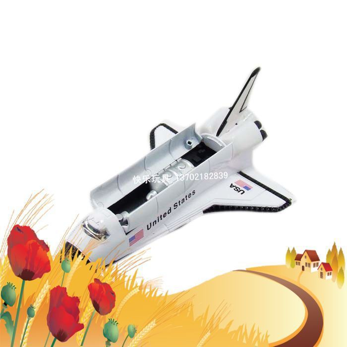 Shipping space shuttle Discovery to explore large number of sound and light alloy aircraft NASA back(China (Mainland))