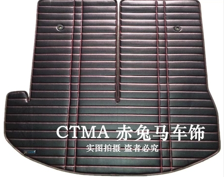 Auto trunk mats for Hyundai Grand Santafe 7seats car trunk mats waterproof leather carpets 2013(China (Mainland))