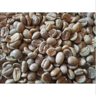 Free shipping 500g Burton coffee beans shb coffee beans green slimming coffee lose weight