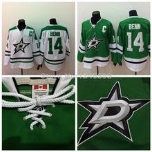 #14 Jamie Benn Jersey Dallas Stars Hockey Jerseys Home Green Road White Cheap Jamie Benn Dallas Stars Jersey Stitched C Patch(China (Mainland))