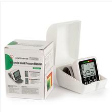 1 pcs New Health Care Automatic nonvoice Wrist Digital Blood Pressure Monitor Tonometer Blood Pressure gauge JZK-002(China (Mainland))
