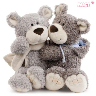 Toy nici winter lovers winter heavly doll Large 80cm birthday gift