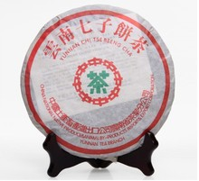 2005 Year ripe Pu er tea 357g shu Puer tea Pu erh chinese the tea for