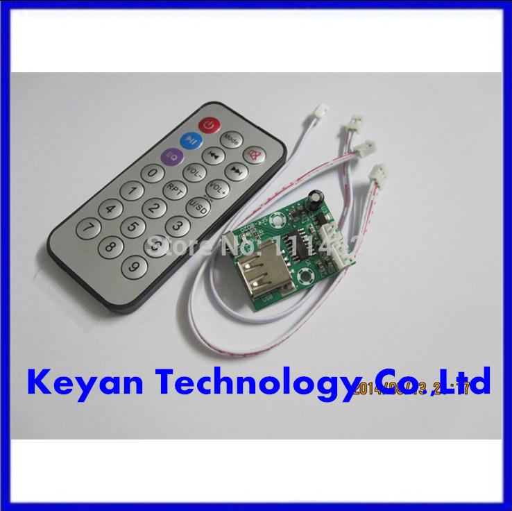 mini micro Lossless music decoder WAV+MP3 Decoding board 12V Audio player USB sound card MP3 board Integrated Circuits(China (Mainland))