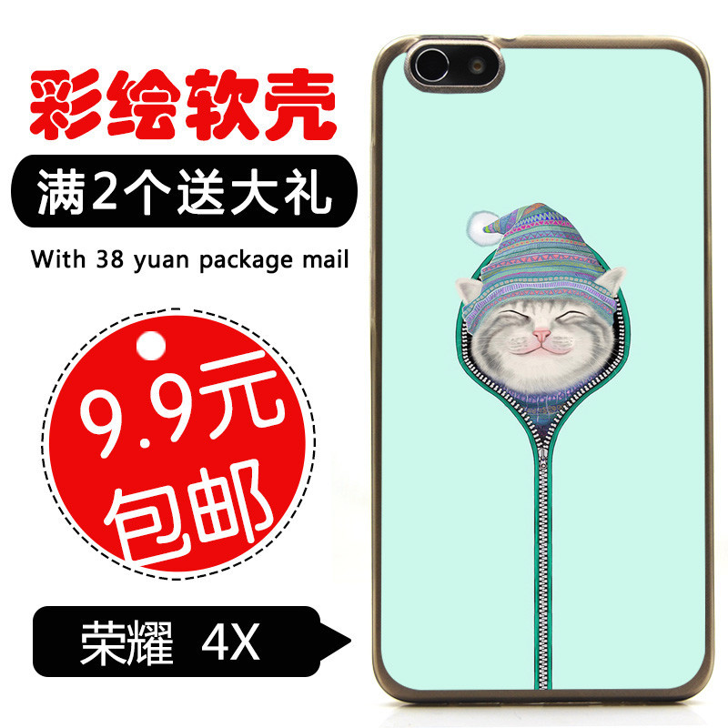 For Huawei Honor 4X Play 5.5'' soft shell silicone protective cases cover phone case Cartoon Painted Art sock cat 1(China (Mainland))